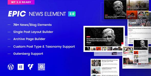 افزونه افزودنی المنتور و ویژوال کامپوزر Epic News Elements وردپرس نسخه 2.3.4